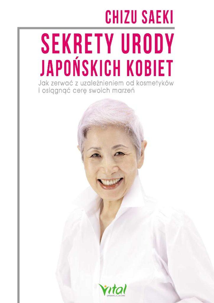 Sekrety urody japońskich kobiet. Jak zerwać z uzależnieniem od kosmetyków i osiągnąć cerę swoich marzeń - Okładka książki